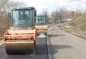 капитальный ремонт автомобильной дороги